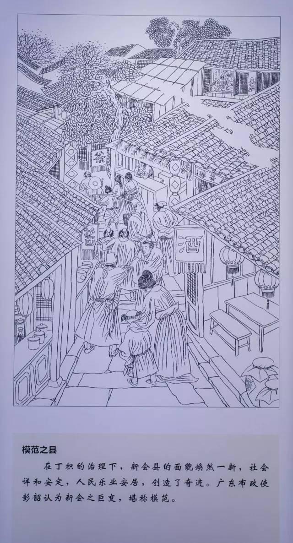 鹤山市文化馆